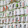 Colorful Sake Casks by Bill Brennan - Printscapes
