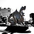 Drexel Dragon by Bill Cannon