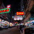 Kowloon by Peter Verdnik