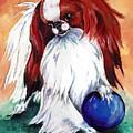 My Ball by Kathleen Sepulveda
