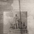 Rizal-full And Detail 1966-67 by Glenn Bautista