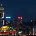 Skyline Illuminated At Night From Kowloon by Sami Sarkis