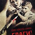 Soviet Poster, 1942 by Granger