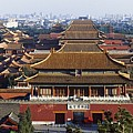 View Of The Forbidden City At Dusk From by Axiom Photographic
