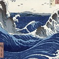 View Of The Naruto Whirlpools At Awa by Hiroshige