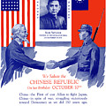 We Salute The Chinese Republic by War Is Hell Store