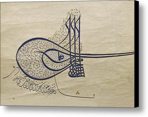 Ayhan Altun - Tughra of Suleiman the Ma... Print