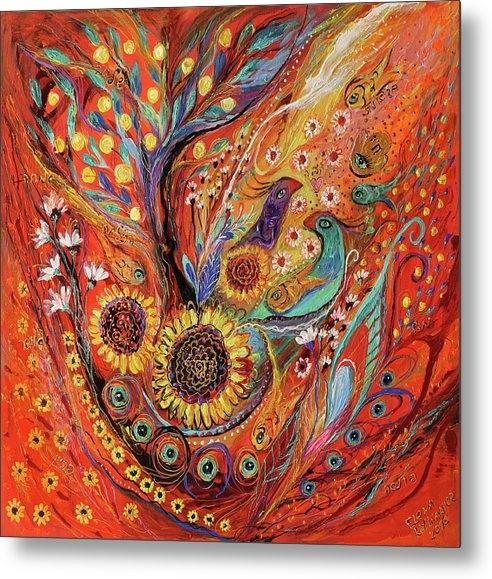 Elena Kotliarker - The Holy Land Autumn Print