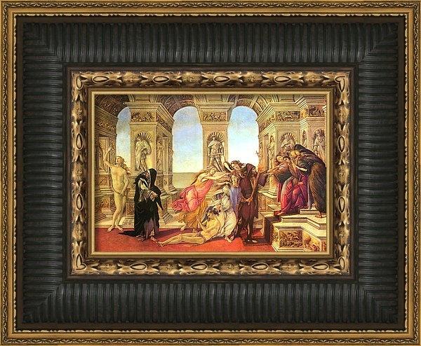 Sandro Botticelli - Calumny of Apelles  Print