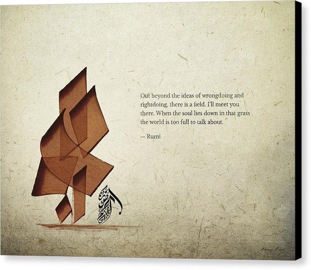 Khawar Bilal - Arabic calligraphy - Rumi... Print
