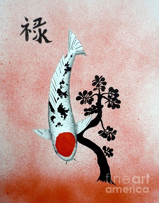 Lucky Koi Tancho Chinese Jade Prosperity Painting Beach Towel For