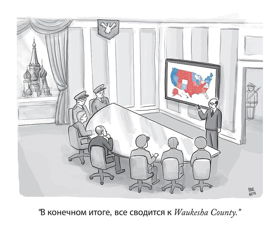 Russian Government Monitors US Elections Drawing by Paul Noth