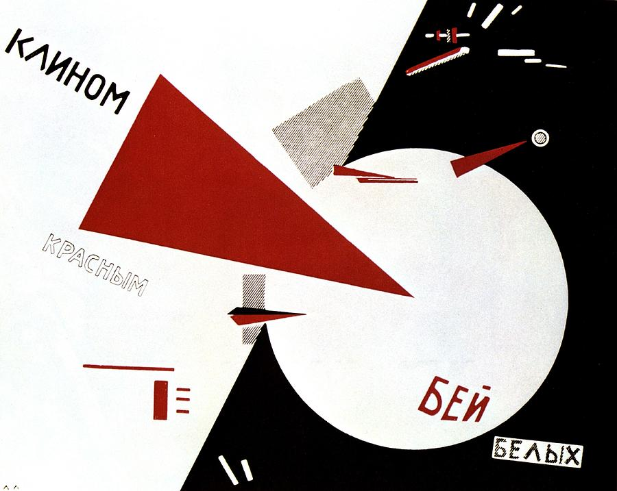 Drive; Red; Wedges; White; Troops; 1920; Soviet; Propaganda; Poster; Lazar; Lissitzky; Russia; Ussr; Communism; Communist; Geometric; Abstract; Art; Supremetism; Russia; Ussr; Communist; Communism Drawing -  Drive Red Wedges In White Troops 1920 by Lazar Lissitzky