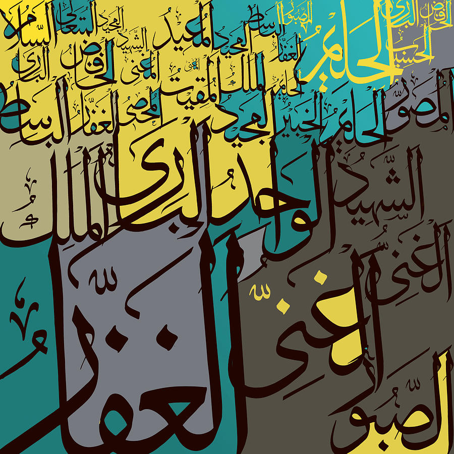 99 Names Of Allah Painting By Catf