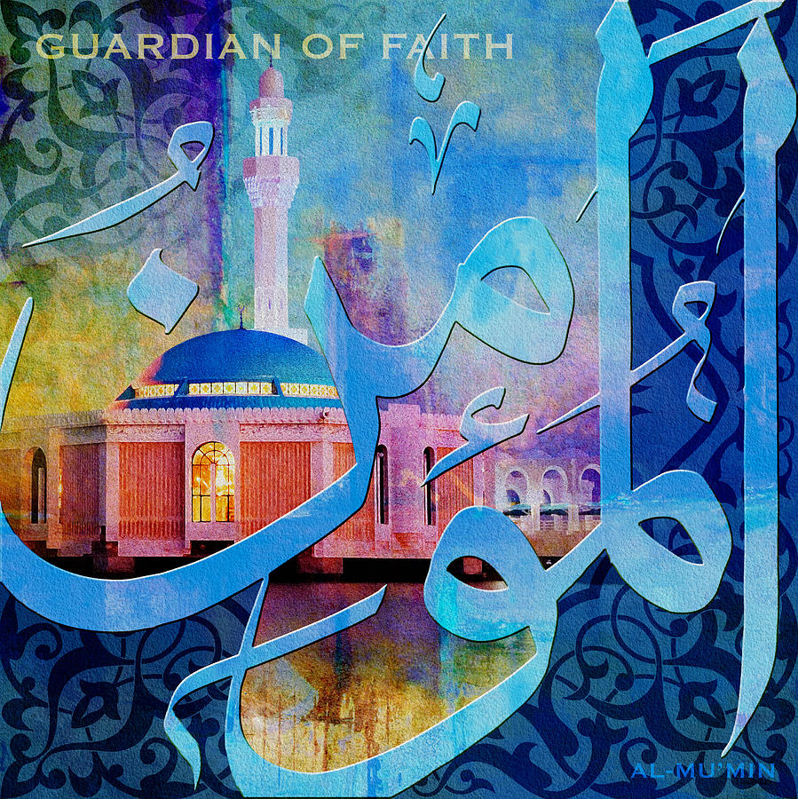 99 Names Of Allah Painting - Al Mumin  by Corporate Art Task Force
