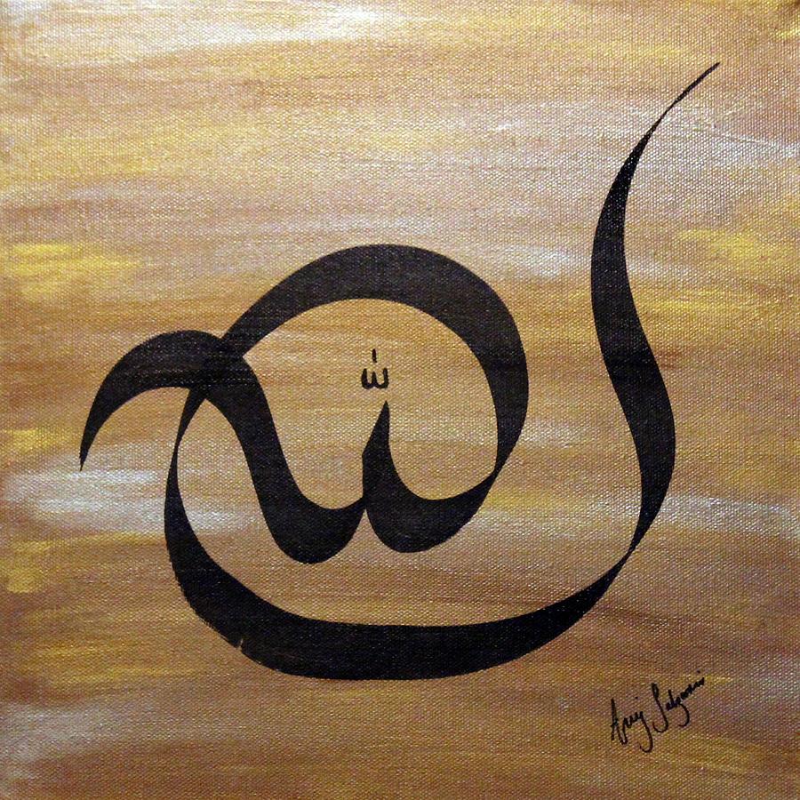 Allah Painting - Allah God by Areej Sabzwari