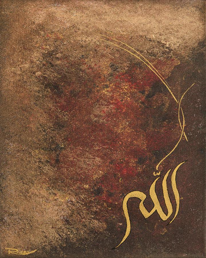 Allah by Rafay Zafer