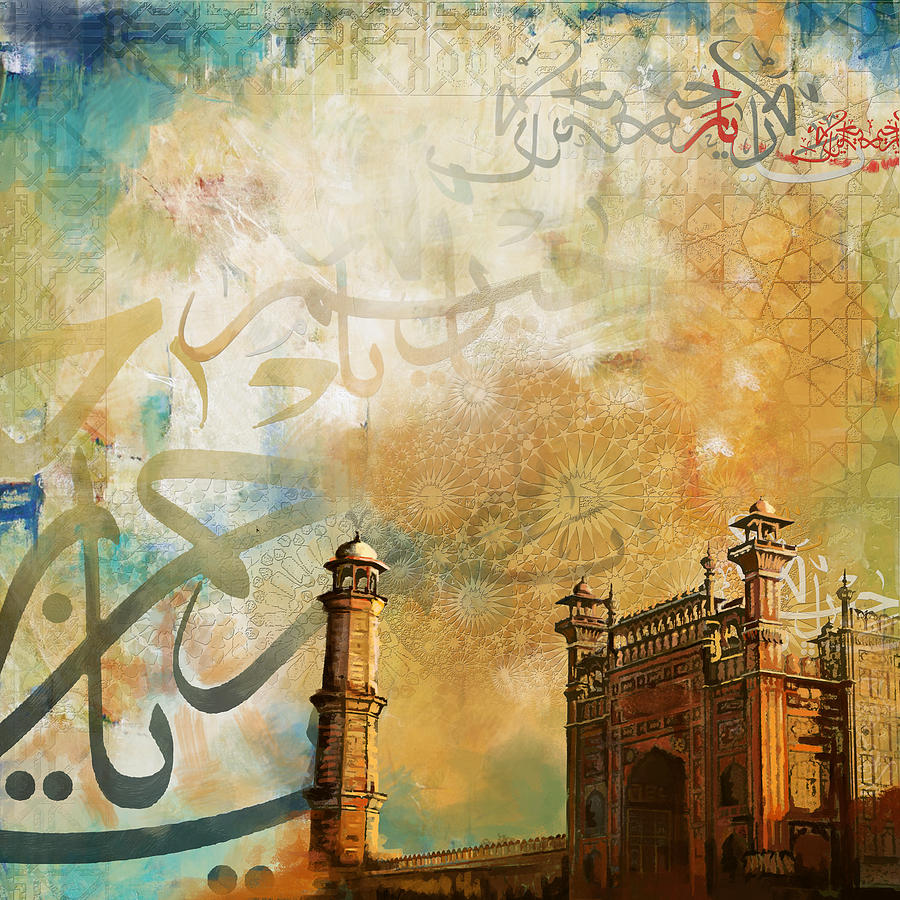 Pakistan Painting - Badshahi Mosque by Catf