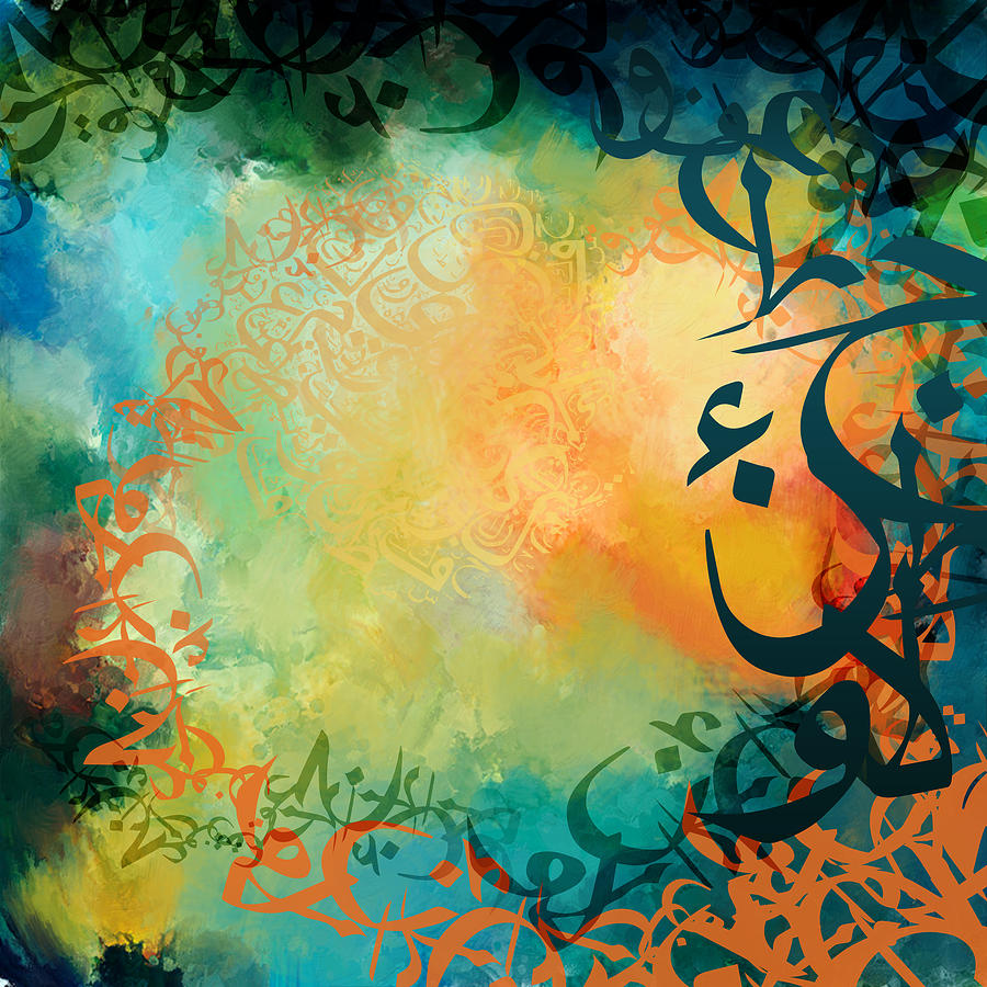 Calligraphy Painting By Corporate Art Task Force