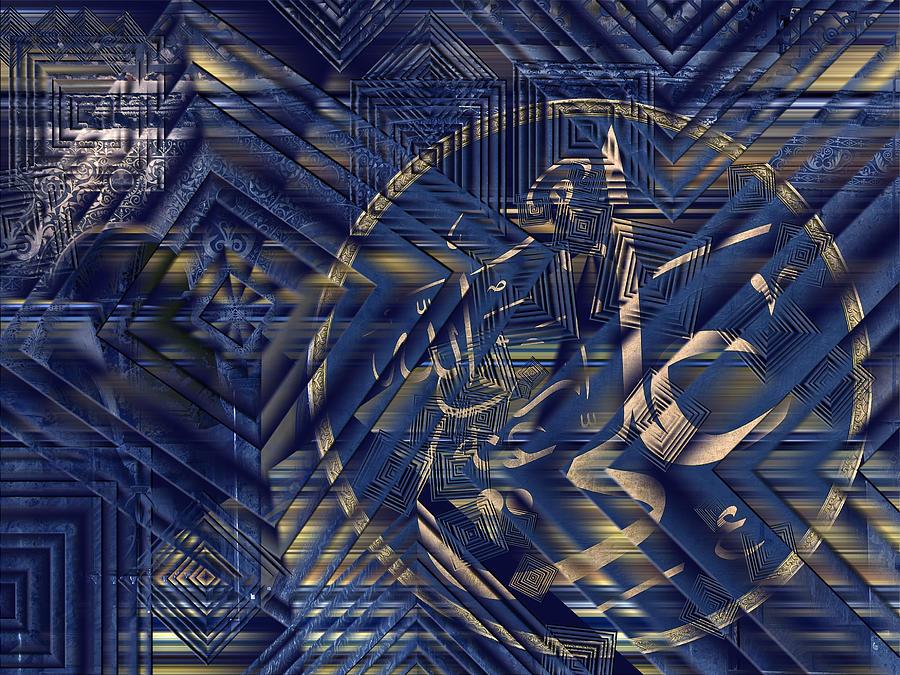 Istanbul Digital Art - Hagia Sophia by Ayhan Altun