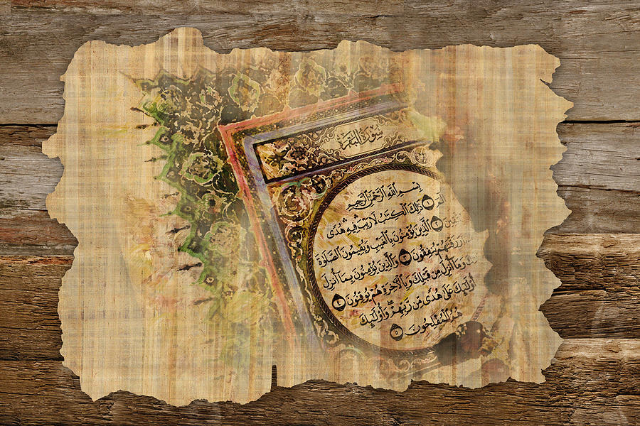 Islamic Painting - Islamic Calligraphy 037 by Catf