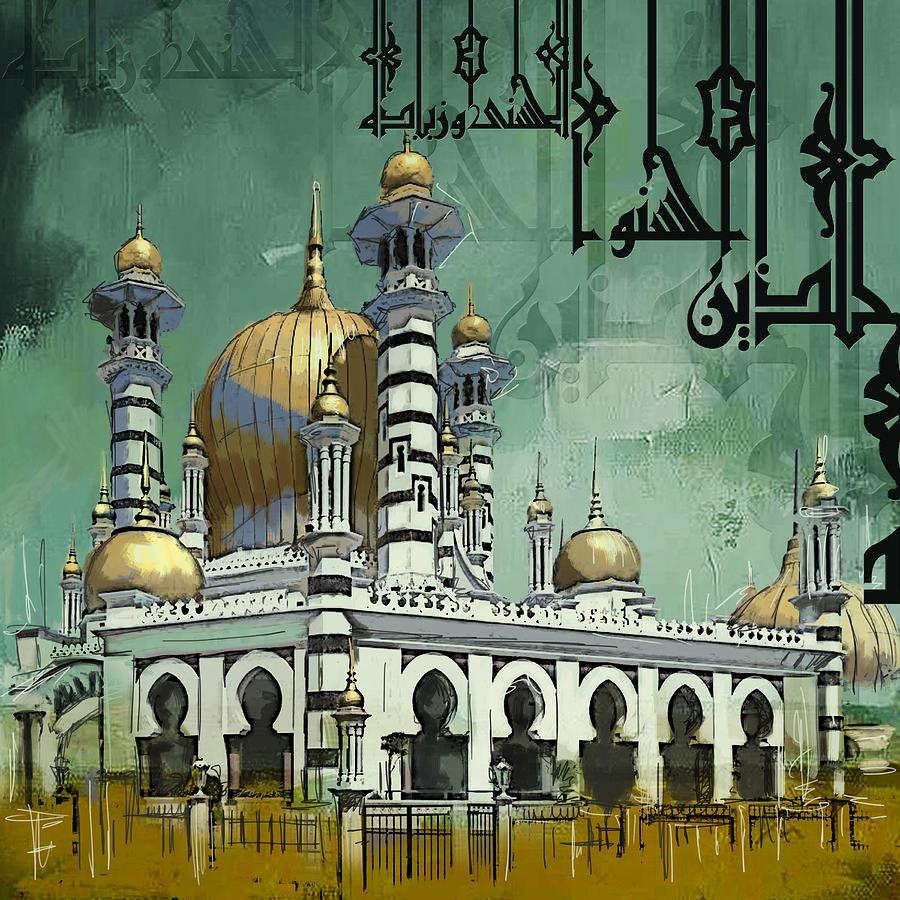 Masjid Ubudiah Painting - Masjid Ubudiah by Corporate Art Task Force