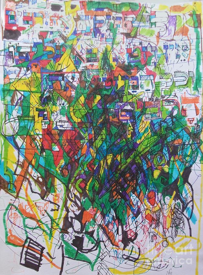 Torah Drawing - Meriting The Multitudes by David Baruch Wolk