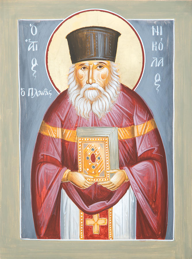 Orthodox Painting - St Nicholas Planas by Julia Bridget Hayes