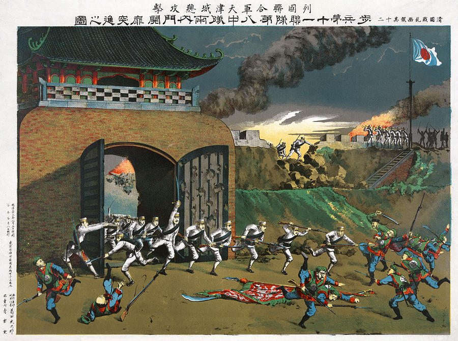 the causes and impact of the chinese boxer rebellion in the 1900s 1900: boxer rebellion so-called boxers, like this man, violently opposed what they interpreted as unfair western influence on chinese government, economy, and religion this image was taken at the height of the boxer rebellion in 1900.