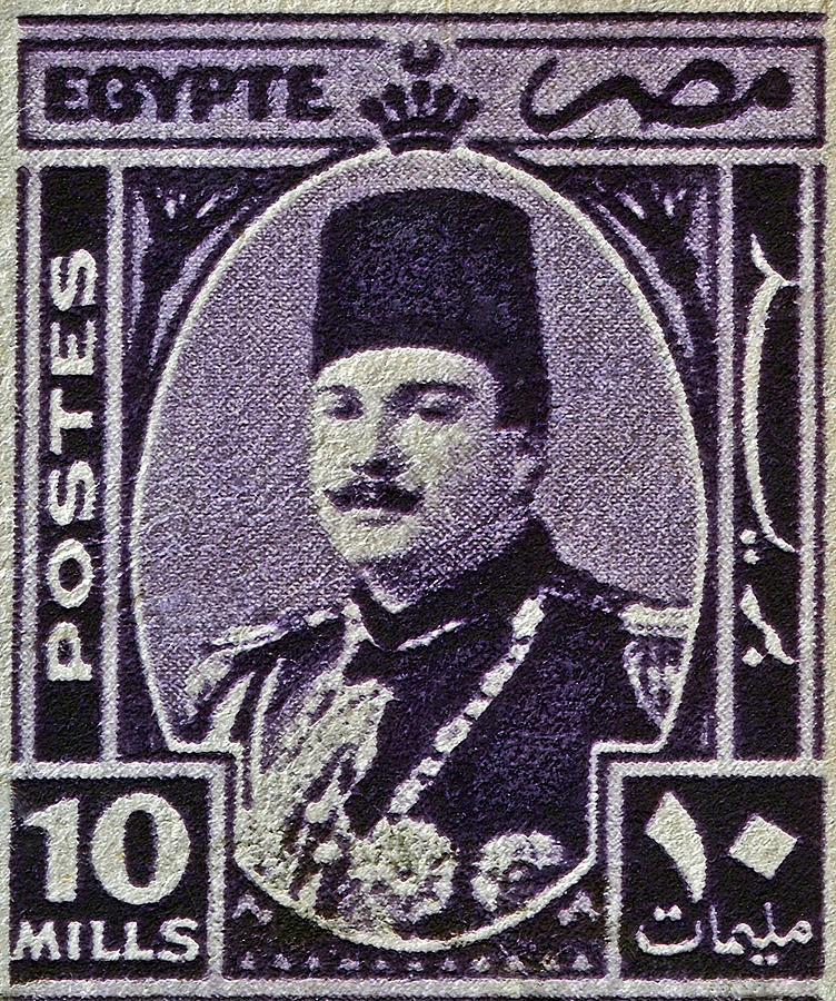 1944 Photograph - 1944 King Farouk Egypt Stamp  by Bill Owen