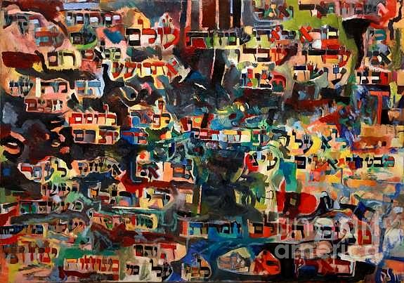 Torah Painting - Eternal Happiness by David Baruch Wolk