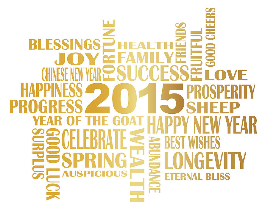 2015 photograph 2015 chinese new year english greetings illustration by jit lim