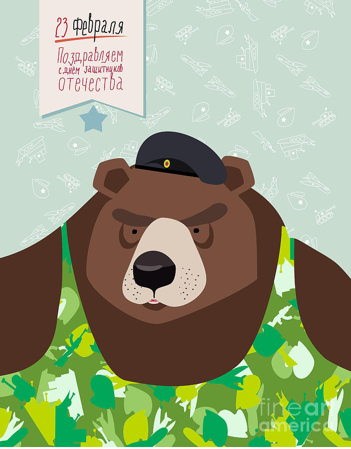 Gift Digital Art - 23 February. Bear With Cap. The Vintage by Top Vector Studio