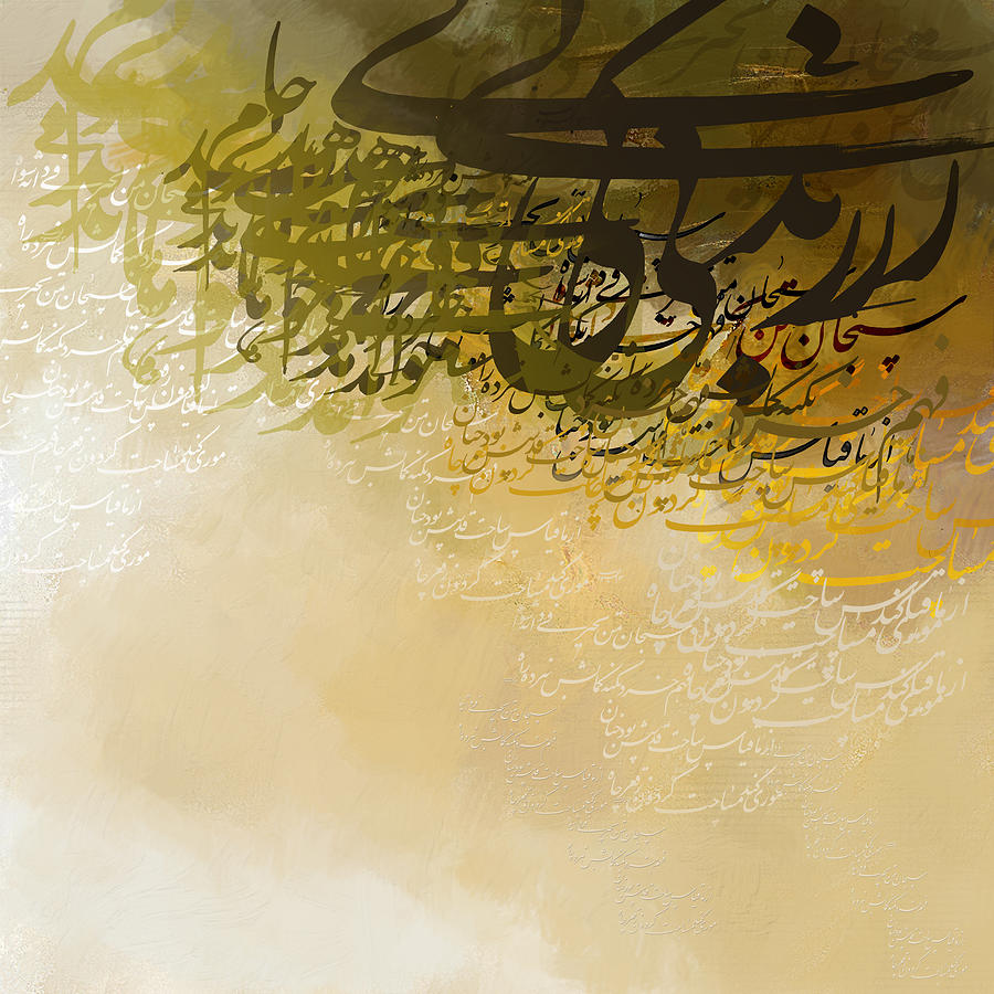 Islamic calligraphy painting by catf