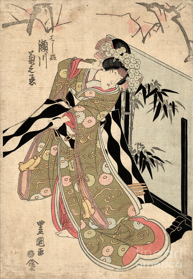 12th Century Photograph - Japan: Tale Of Genji by Granger