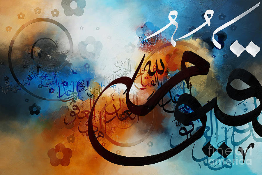 Calligraphy Painting - Islamic Calligraphy by Corporate Art Task Force