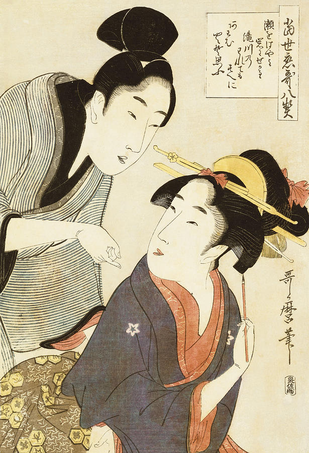 Male Painting - A Double Half Length Portrait Of A Beauty And Her Admirer  by Kitagawa Utamaro