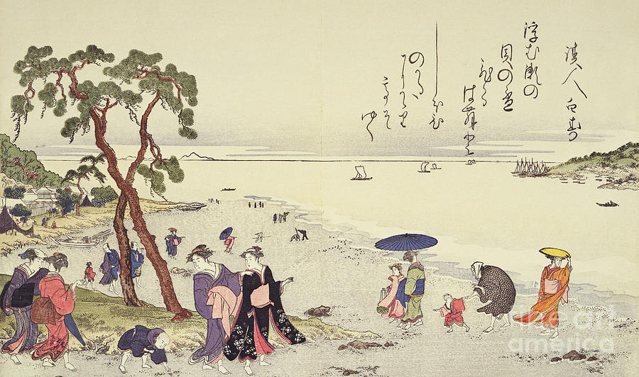 Landscape Painting - A Page From The Gifts Of The Ebb Tide by Kitagawa Utamaro
