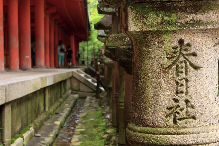 Ancient Photograph - A Stone Pillar Which Reads Kasuga by Paul Dymond