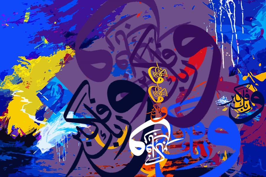 Abstract Calligraphy Painting By Sheikh Saifi