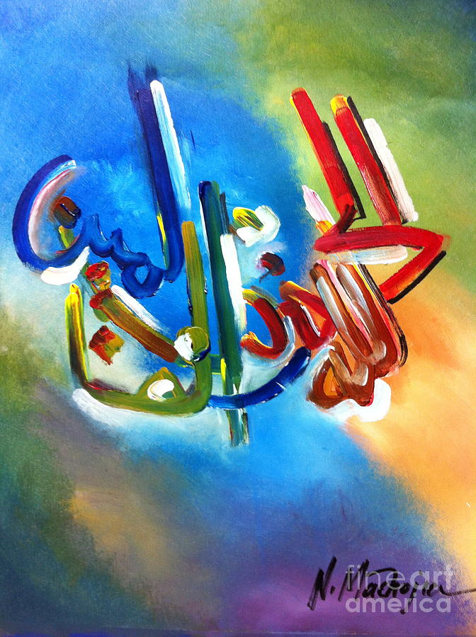 Islamic Calligraphy Painting - Al-hamdu by Nizar MacNojia