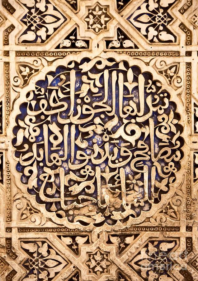 Alhambra Photograph - Alhambra Panel by Jane Rix