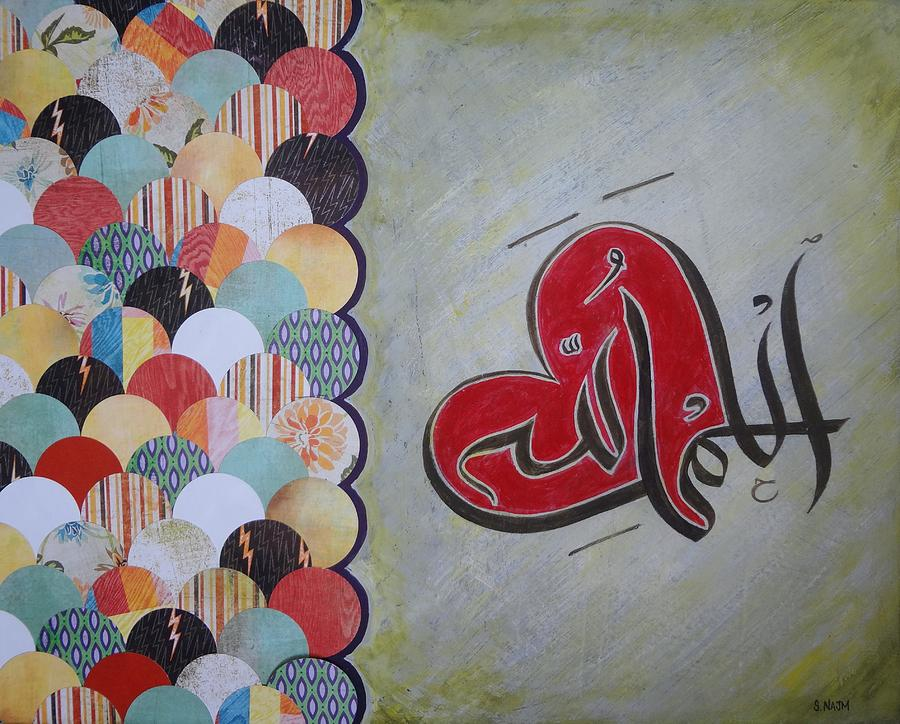 Bismillah Painting - All Praise Is Due To God by Salwa  Najm