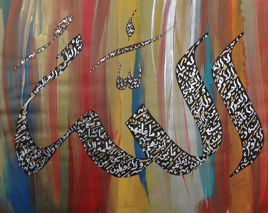 Allah Ayat Al Kursi In Colors Painting By Faraz Khan