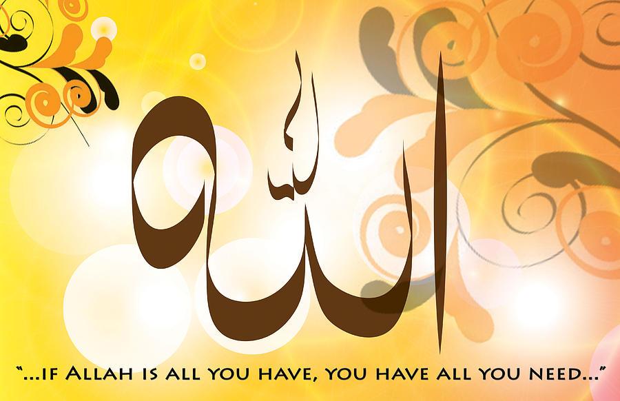 Islam Digital Art - Allah Calligraphy by Islamic Digital Calligraphy