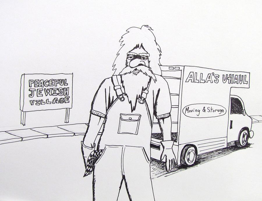 Allah Opens A Uhaul Service Drawing By Agnostic Artist
