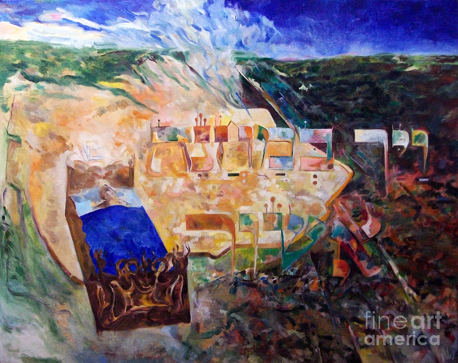 Torah Painting - And The Angel Of Hashem Smote In The Camp Of Ashshur by David Baruch Wolk