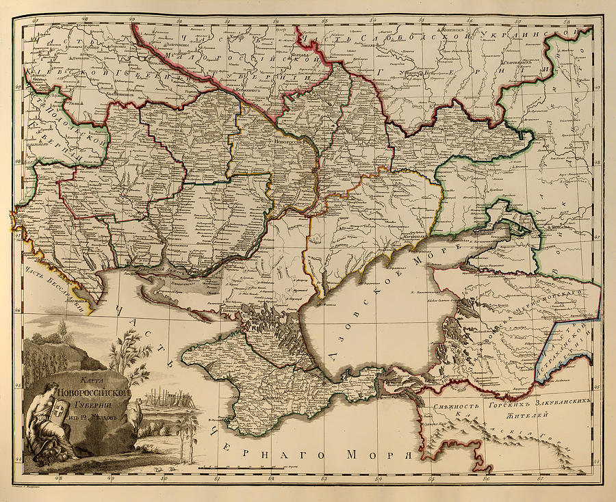 Map Drawing - Antique Map Of The Russian Empire In Russian 1800 by Mountain Dreams