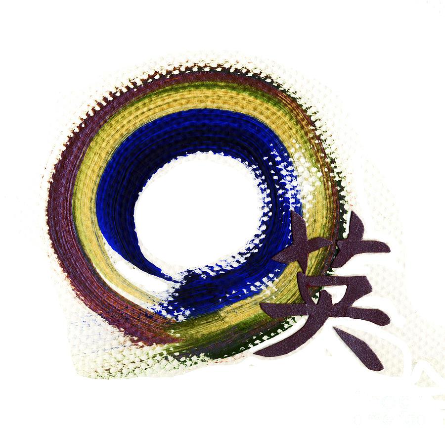 Zenga Painting - Aperature Of Courage - Zen Enso by Ellen Miffitt
