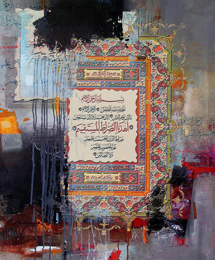 Bismillah Painting - Arabesque 25 by Shah Nawaz